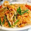 Thai Food - Lurdy Ház