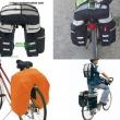Kerékpáros táska 3 részes