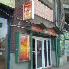 Fen Wei Kínai Étterem (Forrás: eduline.hu)