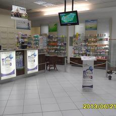 PatikaPlus Gyógyszertár - Tesco Hipermarket, Soroksári út