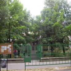 Budapest IX. Kerületi Weöres Sándor Általános Iskola és Gimnázium